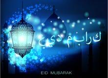 Eid Mubarak greeting background Ramadan Kareem Stock Photography