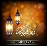 Eid Mubarak greeting on blurred background with beautiful illuminated. Arabic lamp and hand drawn calligraphy lettering Royalty Free Stock Image