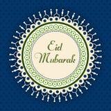 Eid Mubarak greeting card. Royalty Free Stock Photos