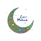 Eid Mubarak Greeting Card avec Crescent Moon Photographie stock libre de droits