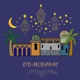 Eid Mubarak greeting Card. Eid Mubarak.Background with greeting card royalty free illustration
