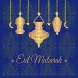 Eid Mubarak greeting card. Background with decorative golden lanterns vector illustration