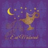 Eid Mubarak greeting card. Background with illustration of baby girl toys vector illustration