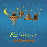 Eid Mubarak.Greeting card. Stock Images