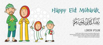 Eid mubarak greeting card royalty free illustration