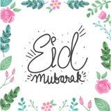 Eid Mubarak Greeting Card con la decoración de las flores Foto de archivo libre de regalías