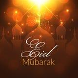 Eid Mubarak Greeting Card con la mezquita Fotos de archivo