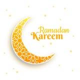 Eid Mubarak, greeting card, crescent moon on white background, Stock Photography