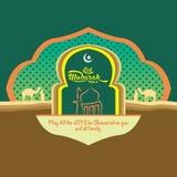 Eid Mubarak 2015 Greeting Card. Design Source of Greeting Card for Eid Mubarak 2015, 1436H. Specialized design for moslems around the world vector illustration