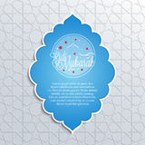 Eid Mubarak greeting card design. Vector Illustration of Eid Mubarak greeting card design on islamic decorative background for holy month of muslim community stock illustration