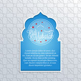 Eid Mubarak greeting card design. Vector Illustration of Eid Mubarak greeting card design on islamic decorative background for holy month of muslim community royalty free illustration