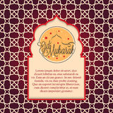 Eid Mubarak greeting card design. Vector Illustration of Eid Mubarak greeting card design on seamless islamic decorative background for holy month of muslim royalty free illustration