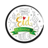 Eid Mubarak greeting card. Islamic celebration royalty free illustration