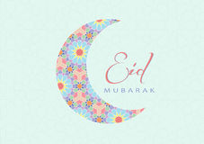 Eid Mubarak - Greeting Card Stock Image