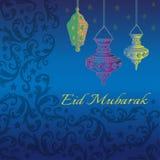 Eid mubarak greeting card. Illustration with decorative lanterns on Eid Mubarak vector illustration