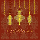 Eid Mubarak greeting card. Royalty Free Stock Photos