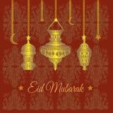 Eid Mubarak greeting card. Illustration with Eid Mubarak greetings.Decorative background stock illustration