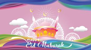 Ramadan greeting card royalty free illustration