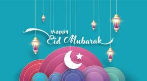Ramadan greeting card. Eid Mubarak greeting Card Illustration, ramadan kareem cartoon vector Wishing for Islamic festival for banner, poster, background, flyer royalty free illustration