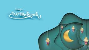 Eid Mubarak greeting Card Illustration, ramadan kareem, Wishing for Islamic festival for banner, background, flyer, illustration,. Brochure and sale background royalty free illustration