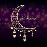 Eid Mubarak greeting card for Islam holiday. Vector.  Vector Illustration