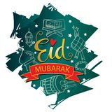 Eid Mubarak greeting card. Islamic celebration vector illustration