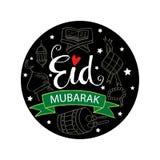 Eid Mubarak greeting card. Islamic celebration Stock Illustration