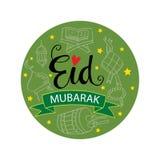 Eid Mubarak greeting card. Islamic celebration Vector Illustration