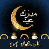Eid Mubarak greeting card. Islamic holidays vector illustration. Eid Mubarak greeting card with moon and lanterns. Islamic holidays vector illustration Royalty Free Illustration