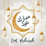 Eid Mubarak greeting card. Islamic holidays vector illustration with gold lanterns. And moon Stock Illustration