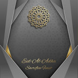 Eid Mubarak greeting card with islamic ornament ,  vector design  template  arabic pattern . Royalty Free Stock Photo