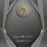 Eid Mubarak greeting card with islamic ornament ,  vector design  template  arabic pattern . Royalty Free Stock Photography