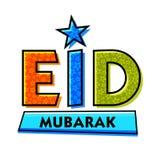 Eid Mubarak Greeting Card met Modieuze Teksten Stock Fotografie