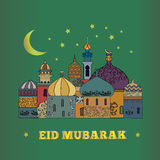 Eid Mubarak greeting card with minaret. Background with decorative mosque and minarets stock illustration