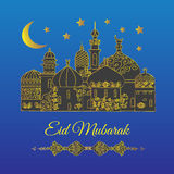 Eid Mubarak greeting card with minaret. Illustration with Eid Mubarak greetings.Decorative background stock illustration