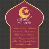 Eid Mubarak Greeting Card Royalty Free Stock Photo