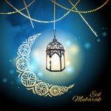 Eid Mubarak Greeting Card Template Imagenes de archivo