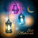 Eid Mubarak Greeting Card Template Fotos de archivo libres de regalías