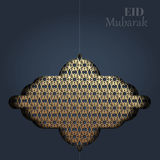 Eid Mubarak greeting card template with arabic pattern. Stock Photography