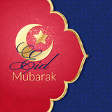 Eid Mubarak Greeting Card. With traditional pattern and crescent, star. Vector islamic background royalty free illustration