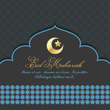 Eid Mubarak Greeting Card. With traditional pattern and crescent, star. Vector islamic background stock illustration
