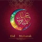 Eid Mubarak Greeting. Colorful Crescent Moon and Arabic Calligraphy. Illustration of Eid Mubarak Greeting. Colorful Crescent Moon and Arabic Calligraphy Royalty Free Illustration