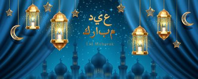 Eid mubarak greeting in front of night arab city. Curtains and lanterns, crescent and stars for ramadan kareem card background. Muslim and islamic holiday royalty free illustration