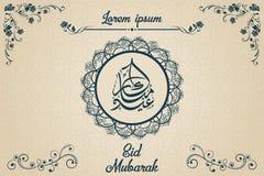 Eid Mubarak greeting invitation card arabic calligraphy concept design. Eid Mubarak greeting invitation card arabic calligraphy vector template design Royalty Free Illustration