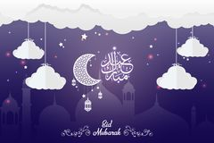 Eid Mubarak Greeting paper art clouds night background vector. Template design stock illustration