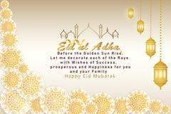 Eid Mubarak Greeting per la celebrazione del festival di comunità musulmano, carta di Eid al-Adha Insegna con la mezzaluna dorata illustrazione vettoriale