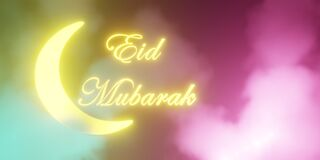 Free Eid Mubarak Greeting With Blue And Pink Clouds Royalty Free Stock Photos - 217093618