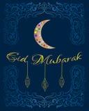 Eid Mubarak Greetings. Stock Photography