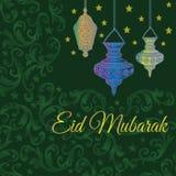 Eid Mubarak greetings. Eid Mubarak greeting card with lanterns stock illustration