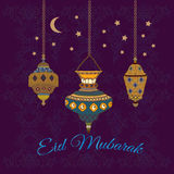 Eid Mubarak greetings. Stock Image